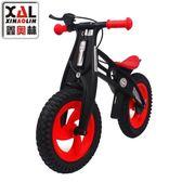鑫奧林兒童滑行平衡車2-3-6歲小孩 寶寶兩輪滑行車無腳踏自行車 igo全館免運