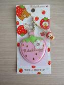 ☆草莓牛奶屋☆日本進口SAN-X【懶熊妹】粉紅草莓吊飾