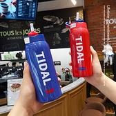 大容量保溫杯男女帶吸管保溫瓶運動水杯便攜健身杯子 樂淘淘