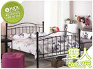 床架 【YUDA】Dream Style 凱特 5尺 雙人簡約 鐵床檯/床架/床底 J8S 84-2