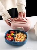 日式飯盒便當上班族可愛少女心簡約分隔保溫可微波爐加熱塑膠餐盒【快速出貨】
