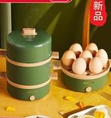 煮蛋器 奧克斯蒸蛋煮蛋器自動斷電家用多功能小型1人蒸雞蛋羹機早餐神器 風馳
