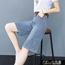 牛仔五六分褲女夏季休閒新款外穿高腰寬鬆大碼寬管褲顯瘦直筒【全館免運】