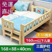 兒童床帶護欄男孩女孩公主單人床實木小床嬰兒加寬床邊大床拼接床