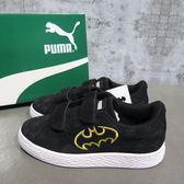 【iSport愛運動】PUMA JL SUEDE AOP V PS休閒鞋 黑 36655901 中童鞋 蝙蝠俠聯名款