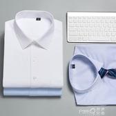 夏季短袖白襯衫男士半修身純色長袖商務工裝職業正裝襯衣加大男裝  (PINKQ時尚女裝)