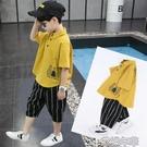 男童套裝童裝男童男孩夏裝套裝新款夏款夏季大兒童帥氣洋氣韓版潮衣服 快速出貨