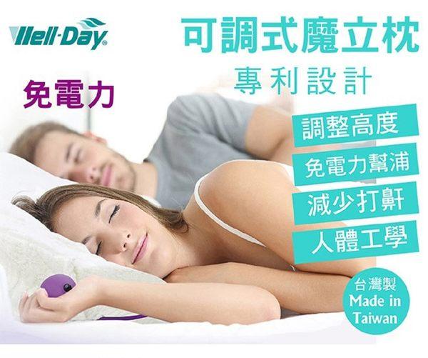 MIT專利肩頸氣壓調整枕-電電購