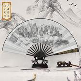 手工男士折扇 訂製中國風扇子 雕刻絲綢大絹扇古典扇古風訂做【萬聖節推薦】