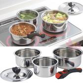 可烹煮不鏽鋼調理鍋5 件組可拆式把手附鍋蓋不銹鋼鍋3 尺寸單把手