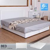 床組【UHO】時尚設計白6尺雙人加大二件組(床頭片+床底)
