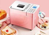 麵包機  烤麵包機家用全自動和麵智慧多功能早餐吐司機揉面機220V MKS聖誕免運