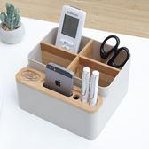 辦公桌收納 簡約竹木客廳茶幾多功能辦公桌面手機收納盒遙控器整理盒【店慶滿月限時八折】