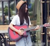 吉他民謠吉他初學者學生通用男女38寸木吉他新手自學入門全套成人樂器   color shopYYP