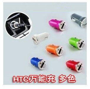 【強尼3c】新款迷你USB車用電源 MP3/MP4/手機/車載USB充電器1000ma