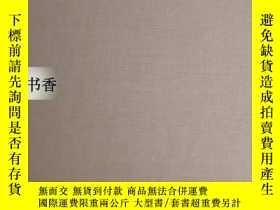 二手書博民逛書店1959年倫敦出版,作者Oriental罕見Ceramic So
