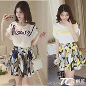 兩件套裝/加肥加大碼女裝胖妹妹夏裝新款顯瘦連衣裙半身裙洋氣網紅兩件套裝 TC原創館