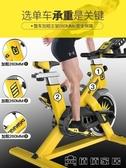 (快出)健身車 AB超靜音健身車家用腳踏車室內運動自行車健身器材
