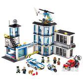 優惠兩天-樂高積木樂高城市組60141警察總局LEGOCity積木玩具xw