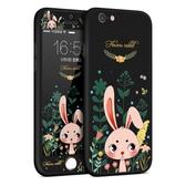 卡綺蘋果6s手機殼全包iPhone6splus手機殼新款六硅膠套6p防摔卡通 居享優品