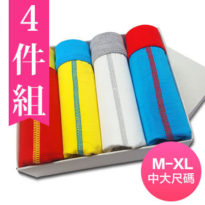 男四角內褲 大尺碼M-XL 莫代爾拼接 排汗速乾透氣- (禮盒4件組) 【Ann梨花安】
