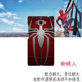 [ZC551KL 軟殼] 華碩 asus ZenFone3 Laser 5.5吋 Z01BDA 手機殼 保護套 復仇者聯盟 蜘蛛人