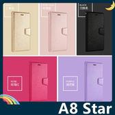 三星 Galaxy A8 Star 蠶絲紋保護套 閃亮側翻皮套 防潑水 軟邊全包 支架 插卡 磁扣 手機套 手機殼