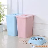寵物儲糧桶貓狗糧密封小號儲存罐收納箱口糧容器【公主日記】