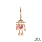 點睛品 愛情密語 愛的機器人 18K玫瑰金粉紅寶石耳環(單只)