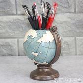創意生日禮物歐式筆筒復古工藝品擺設客廳酒柜裝飾品擺件家居飾品 愛麗絲精品