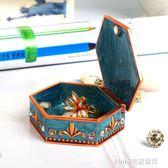 首飾盒 珠寶戒指耳環耳釘首飾盒公主歐式韓版手飾品收納盒小號迷你 1995生活雜貨