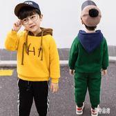 男童套裝 冬新款兒童加絨加厚時尚運動衛衣兩件套潮 BF17627『男神港灣』