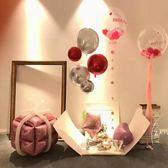 爆炸盒-爆炸驚喜告白求婚氣球盒創意鮮花包裝DIY求婚佈置生日蛋糕禮物箱 艾莎嚴選YXS