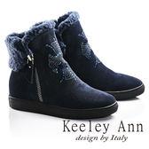 ★2016秋冬★Keeley Ann異國情懷~絨毛滾邊十字架水鑽設計真皮內增高短靴(藍色)