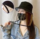 疫情裝備 疫情裝備套裝遮臉面罩防霧防飛沫護目鏡透氣全包圍 端午節特惠