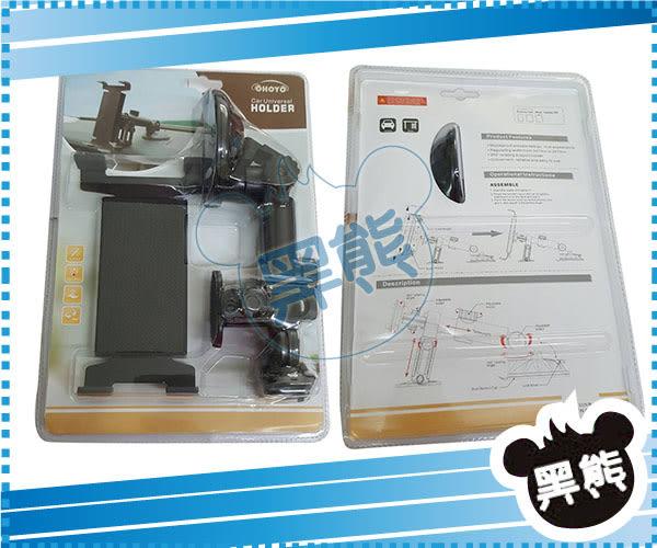 黑熊館 平板型萬用吸盤支架 萬用吸盤 可360調整 平板座 車架 平板導航 PAD MINI 適用