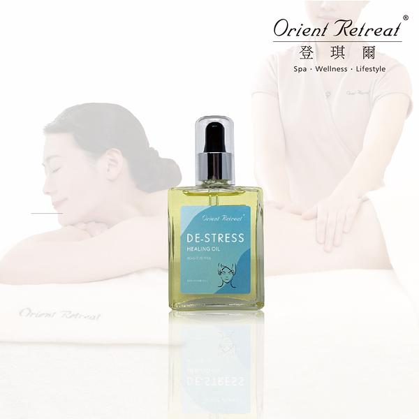 【Orient Retreat登琪爾】頭部調理油Detress Healing Oil for scalp use(60ml)