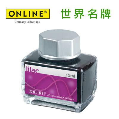 缺貨中 德國原裝進口 Online 瓶裝墨水15ml 17237 - 黑色 /瓶