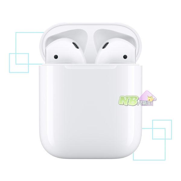 2019 第二代 Apple AirPods 無線 藍芽耳機 搭配充電盒 (MV7N2TA/A)