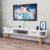 實木電視機櫃現代簡約北歐式小戶型落地客廳茶几組合地櫃迷你簡易   汪喵百貨