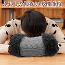 抱枕【ZHW001】溫暖毛線編織款高級抱枕-收納女王