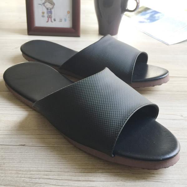 台灣製造-簡約系列-純色皮質室內拖鞋 - 細紋黑