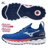 MIZUNO WAVE SKY NEO 男鞋 慢跑 路跑 ENERZY CORE材質 回彈 藍【運動世界】J1GC203404