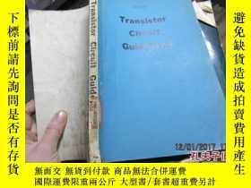 二手書博民逛書店transistor罕見circuit guidebook 22