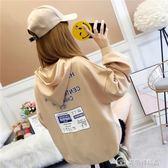 連帽連帽T恤女早春T恤女裝新款長袖韓版學生ULZZANG薄款寬鬆INS 美斯特精品