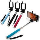 七段式 自拍棒,自拍不求人,可用於各款手機、相機,伸縮輕量好攜帶
