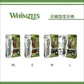 Whimzees唯潔〔牙刷型潔牙骨超值包,XS/S/M/L,12.7oz〕