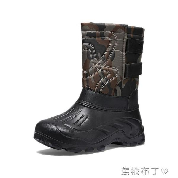 冬季雨靴男防水鞋雨靴高筒棉鞋加絨保暖雪地靴釣魚鞋膠鞋大碼鞋  一米陽光