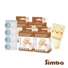 Simba小獅王溜滑梯搭拋棄式雙層奶粉袋搭配組 (二色可挑) 450元
