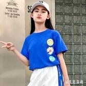 女童短袖T恤2020新款夏季中大兒童洋氣半袖上衣女孩12歲夏裝潮流 TR1432『寶貝兒童裝』
